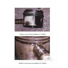 НИОД Технологический пакет для ремонта.Объем масла 8 литр+4 цилиндра